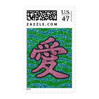 Glitter Pink Chinese Love Glitter Green Blue Stamp