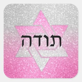 Glittery Gradient Thank You Hebrew Favor Sticker