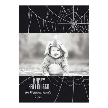 Halloween Themed Glitzy Silver Spider Web | Halloween Photo Cards