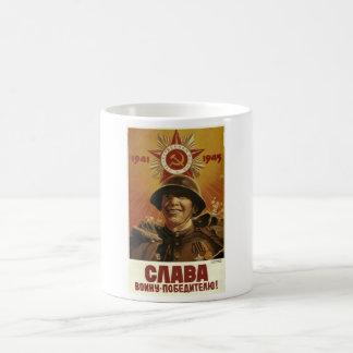 Gloria al poster victorioso del warrior_Propaganda Taza De Café