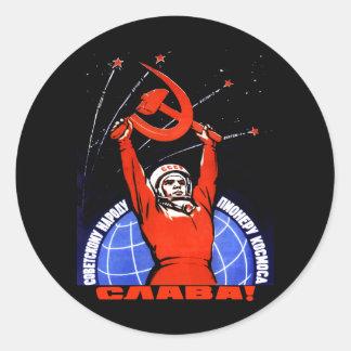 Gloria del espacio etiqueta redonda