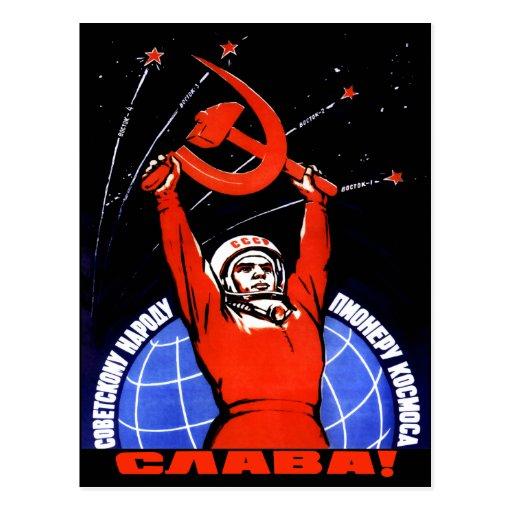 Gloria del espacio tarjeta postal