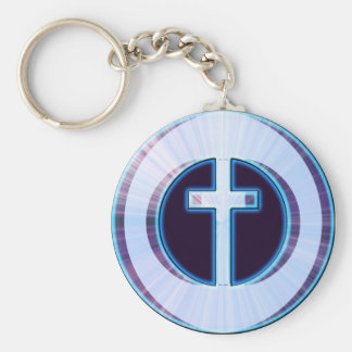 GLORIOUS CROSS KEYCHAIN