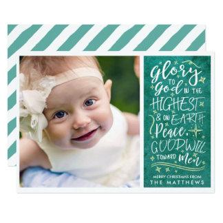 Glory to God Photo Christmas Card | Emerald