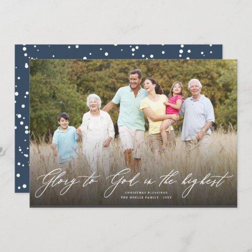 Glory To God Script Religious Christmas Photo Card