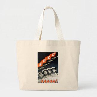 Glory to the KPSS Bag