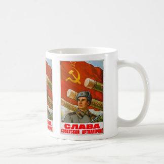 Glory to the Soviet Artillery Coffee Mug