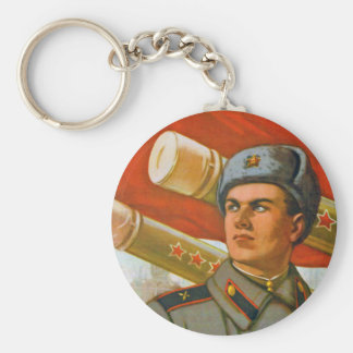 Glory to the Soviet Artillery Key Chains