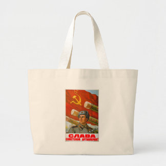 Glory to the Soviet Artillery Large Tote Bag