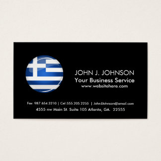Glossy Round Greece Flag Business Card