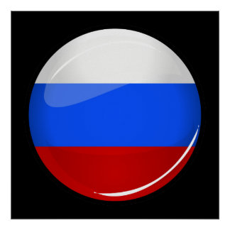 Glossy Round Russia Flag Poster