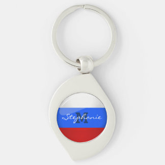 Glossy Round Russia Flag Silver-Colored Swirl Metal Keychain