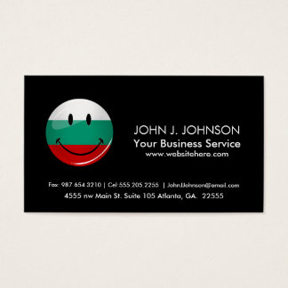 Glossy Round Smiling Bulgarian Flag Business Card