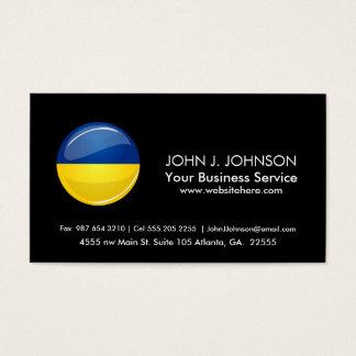 Glossy Round Ukrainian Flag Business Card
