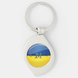 Glossy Round Ukrainian Flag Silver-Colored Swirl Metal Keychain