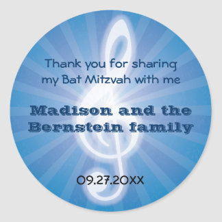 Glowing Music Clef Bar-Bat Mitzvah Stickers