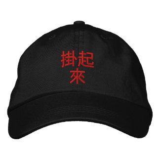 Gnarly // Hang Loose Oriental Text Cap