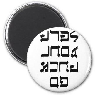Go F--k Yourself 2 Inch Round Magnet
