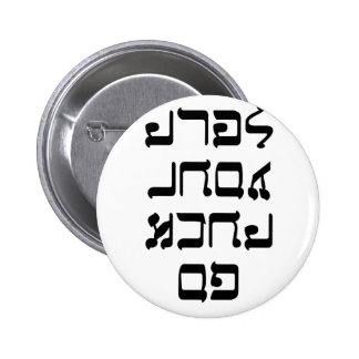 Go F--k Yourself Pinback Button