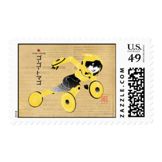 Go Go Tomago Supercharged Postage