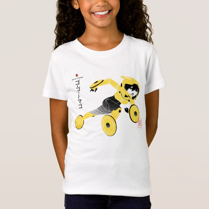 Go Go Tomago Supercharged T Shirt Zazzle Com