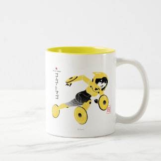 Go Go Tomago Supercharged Two-Tone Coffee Mug