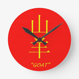 """""""Goat"""" Chinese astrology sign Round Clocks"""