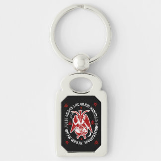 Goat of Mendes Satanic Baphomet Keychain