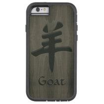 Goat Sheep Ram Yang Chinese Symbol Faux Wood Tough Xtreme iPhone 6 Case