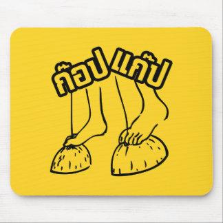 Gob Gab ☺ Traditional Thai Games ☺ Mouse Pad