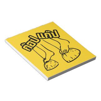 Gob Gab ☺ Traditional Thai Games ☺ Notepad