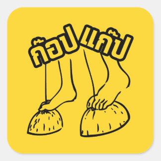 Gob Gab ☺ Traditional Thai Games ☺ Sticker