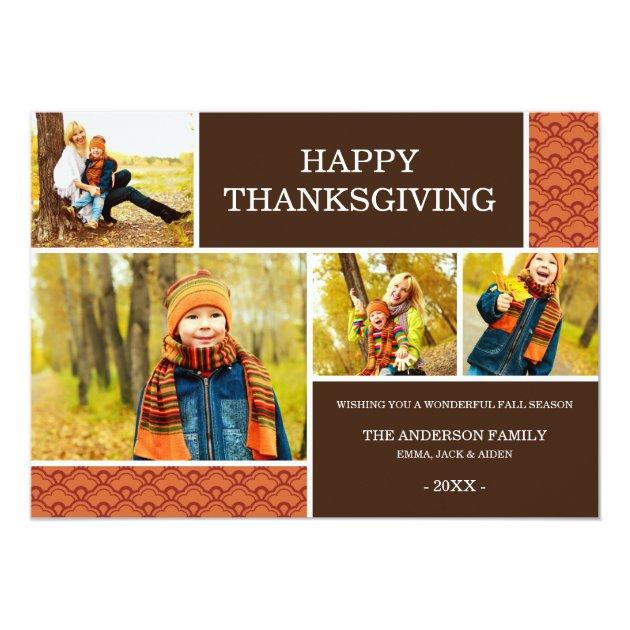 GOBBLE GOBBLE | THANKSGIVING PHOTO CARD