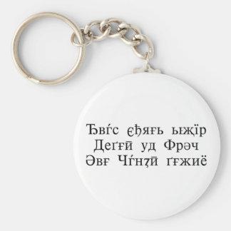 Gobbledygook Keychain