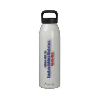 God Bless America Navajo Code Talkers Reusable Water Bottles