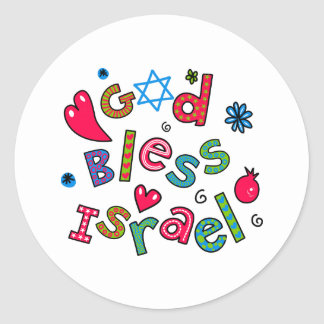 God Bless Israel Text Expression Classic Round Sticker
