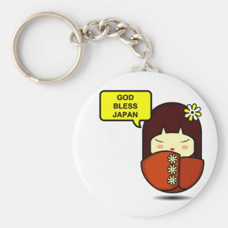 GOD BLESS JAPAN key chain