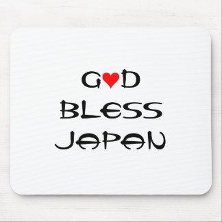GOD BLESS JAPAN MOUSE PAD