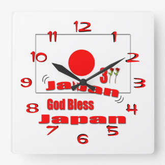 God bless Japan simplicity Square Wall Clock