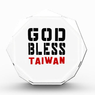 God Bless Taiwan Award