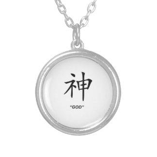 """God"" Chinese symbol jewelry set"