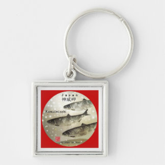 God dignity promontory herring! FISH ART JAPAN GYO Silver-Colored Square Keychain
