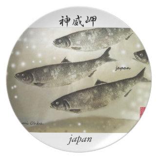 God dignity promontory! Herring! < Herring; JAPAN  Melamine Plate