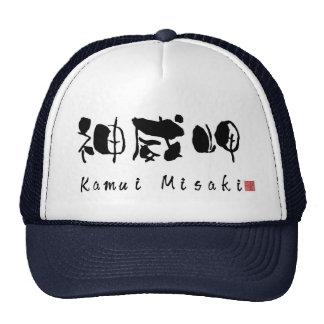 God dignity promontory! The Hokkaido Shakotan Trucker Hat