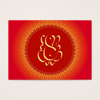God Ganesha with sun rays Business Card