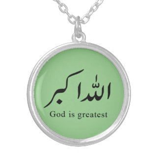 God is Great  Allah Akhbar Silver Plated Necklace