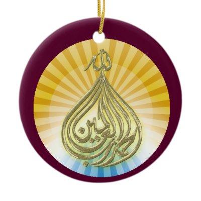God is Great Ornament ornament