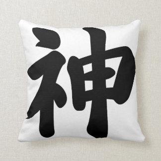 God [Japanese kanji] Throw Pillows
