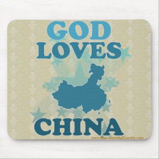 God Loves China Mousepads
