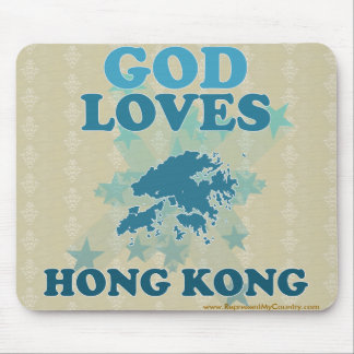 God Loves Hong Kong Mouse Pads
